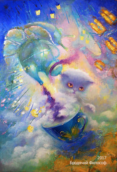 A painting of a teapot pouring purple smoke into a teacup while a white cat looks on